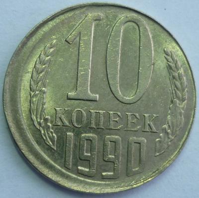 Монеты 2066-.jpg