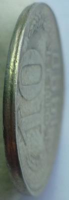 Монеты 2068.jpg