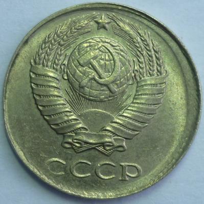 Монеты 2067-.jpg