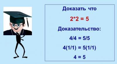 post-24818-0-64484700-1427920202_thumb.jpg