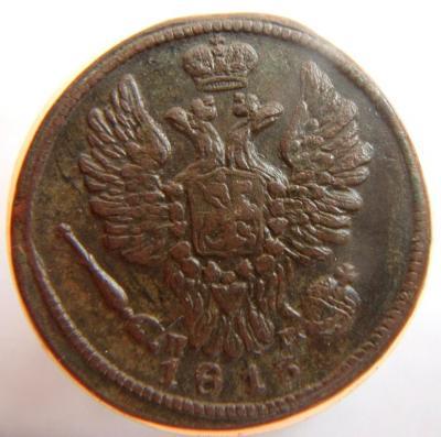 1-1813 ем.jpg