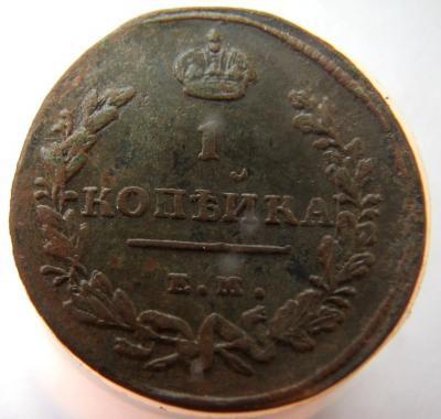 1-1813 Р ем.jpg