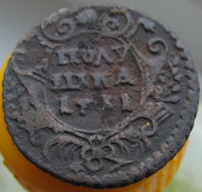 1731 бант с точкой в середине (моя)_1.JPG