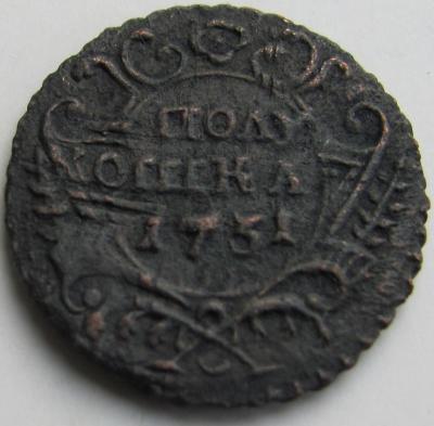 1731 полуКОшка (моя)_1.JPG