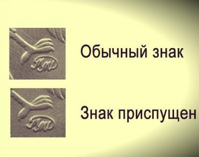 5-rubley-1998-goda-mmd.jpg
