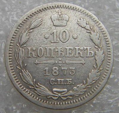 1873-1.jpg