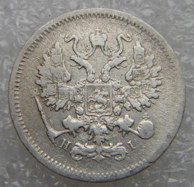 1873-2.jpg