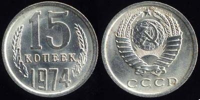 15k1974aUNC.jpg