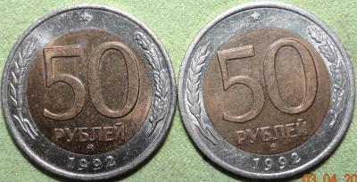 56р.jpg