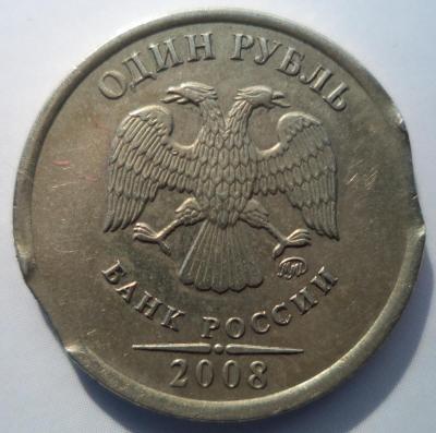 1 рубль выкус2.jpg