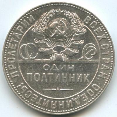 50k-1924-1_2-G_o.jpg