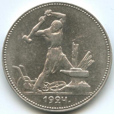 50k-1924-1_2-G_r.jpg