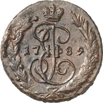 копейка 1789 н2.jpg