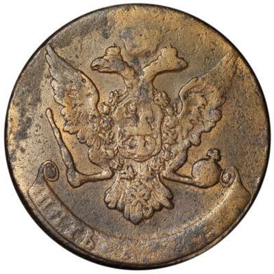 1758 5 kopecks Sestroretsk Daisser eagle a 150D.jpg