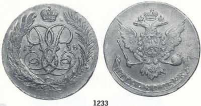 1758 5 kopecks EXAMPLE ONLY.jpg