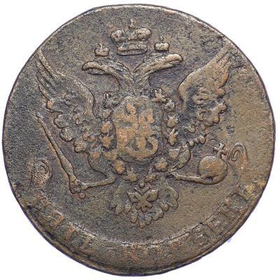 1758 5 kopecks Sestroretsk mint Daiser eagle b 25D.JPG