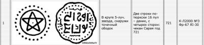 post-28045-0-93169600-1428252396_thumb.jpg
