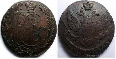 5к. 1796 ЕМ.jpg