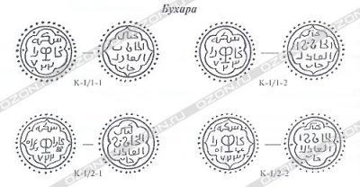 Монеты и медали II Илл 2.jpg