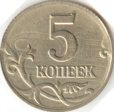 5к2001 р.JPG