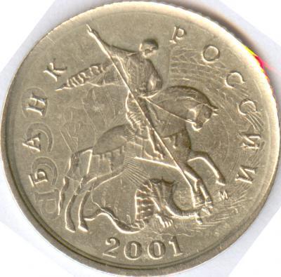 5к2001 а.JPG