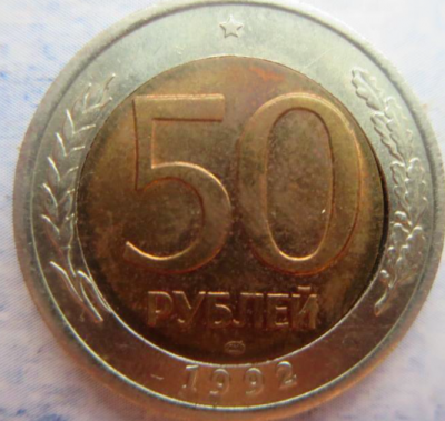 монета 4.png