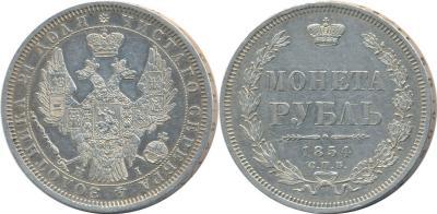 cRUS-34Nicholas-I-Rouble-1854.jpg