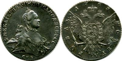 cRUS-39Katherine-II-Rouble 1763.jpg