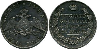 cRUS-32Nicholas-I-Rouble-1831.jpg