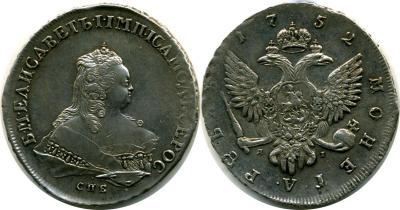 cRUS-68Elizabeth-Rouble-1752.jpg