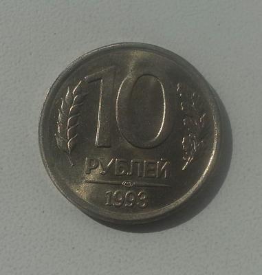 10 93 немагн1.jpg