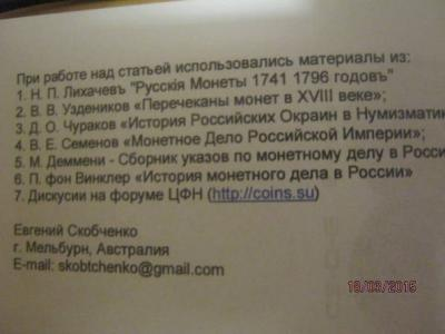 post-2480-0-81286200-1428389692_thumb.jpg
