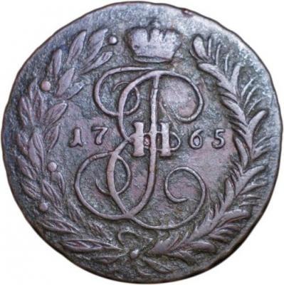 1765 2 Kopecks b small.jpg
