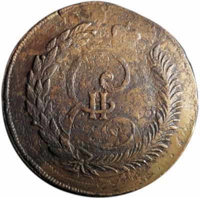 1793 - 1796 10 - 5 kopecks small b.jpg