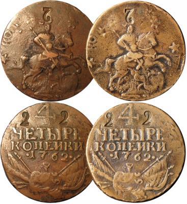 1762 4 Kopek Armatura Moscow - restoration results.jpg
