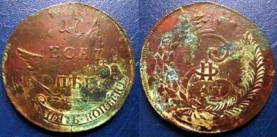 1793 - 1796 10 - 5 kopecks e before.jpg