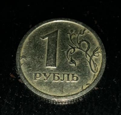 рубль1.jpg