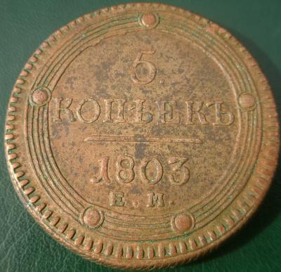 1803 (1).jpg