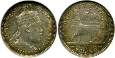 cETH-8Ethiopia-Quarter-Birr EE1889.jpg