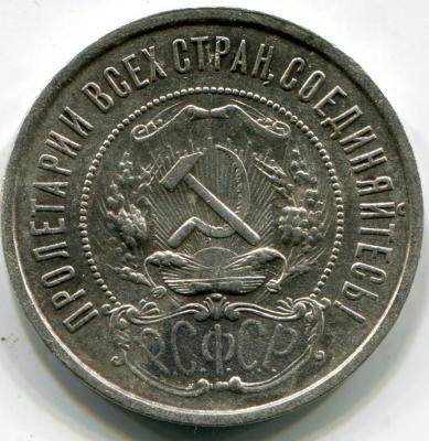 post-19475-0-27894000-1428571234_thumb.jpg