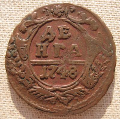 1748.jpg