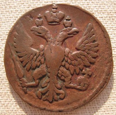 1748.2.jpg