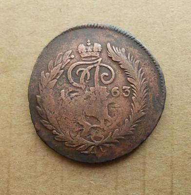 2коп 1763 спм 1 (2).JPG