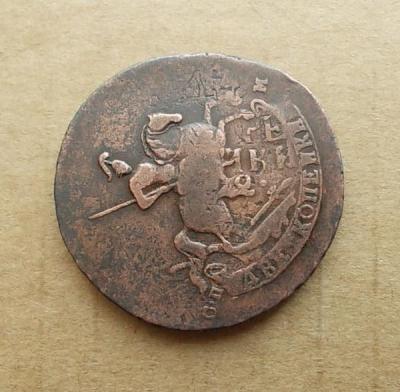 2коп 1763 спм 1 (1).JPG