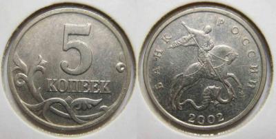 5-2002.jpg