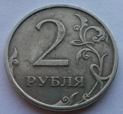 2007 СПБ Р.jpg
