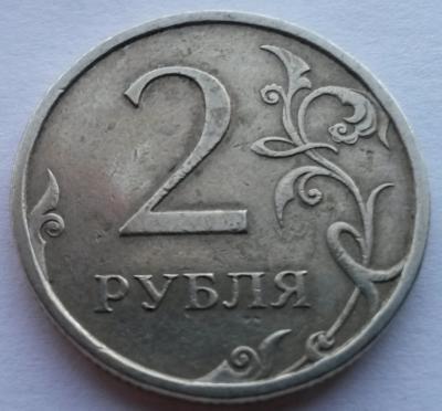 2007 СПБ Р2.jpg