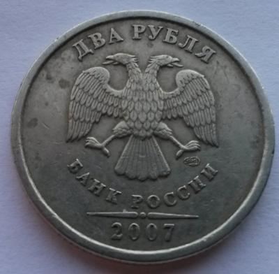 2007 СПБ А.jpg