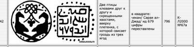 post-28045-0-40948500-1429023433_thumb.jpg