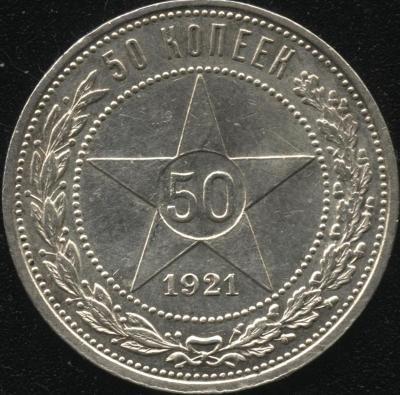 50-21р.jpg